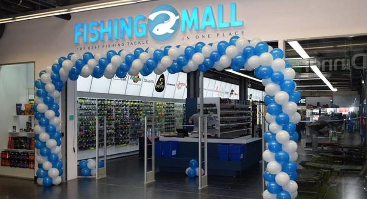 Fishing Mall